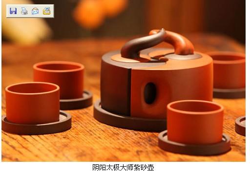 """揭秘""""阴阳太极大师紫砂壶""""制作全程"""