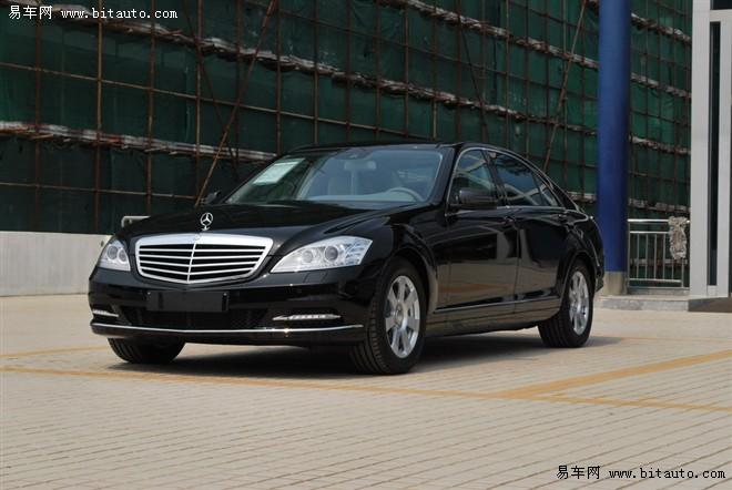 北京波士通達汽車銷售服務有限公司