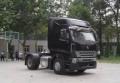 中国重汽HOWO A7重卡 340马力 4X2 牵引车(驾驶室A7-G)(ZZ4