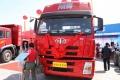 解放奥威(J5P)重卡 280马力 8X4 载货车(仓栅运输车)(大柴)(CA5