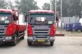 江淮格尔发L系重卡 220马力 8X4 仓栅载货车(半高顶单卧)(HFC5312