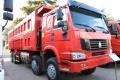 中国重汽 HOWO 336马力 8X4 移动地板式自卸车