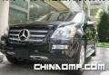 【进口汽车】奔驰GL550 豪华SUV