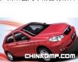 轿车—F3R金钻时尚型