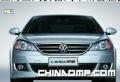 上海大众汽车 朗逸1.4T运动版绝版