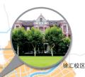 上海交通大学继续教育