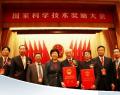 上海交通大学本科生亚游集团信誉|首页
