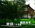 浙江省教育院招生