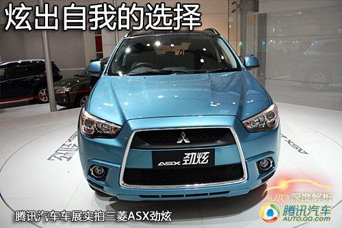 本次车展三菱带来了旗下的新款紧凑型SUV--三菱ASX,在国内取名叫高清图片