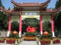游豆腐客栈|黄山自助游| 黄山索道门票