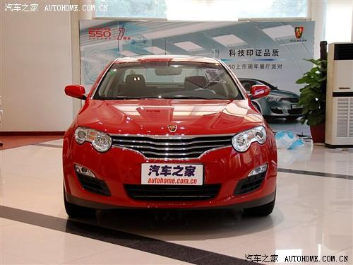 汽車之家 上海汽車 榮威550 2010款 550d 1.8t at品臻版