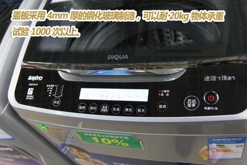 三洋洗衣機電機圖三洋洗衣機