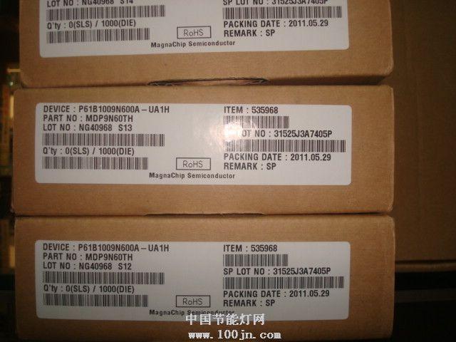 供应美格纳场效应管mdp8n60--供应产品--杭州卡洛斯