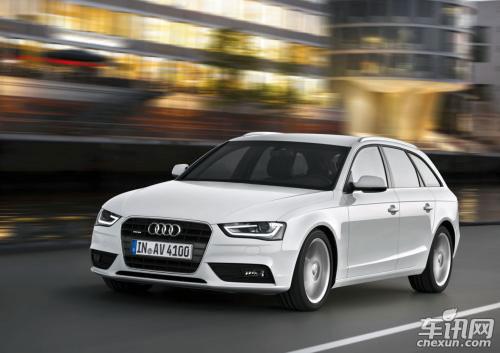 2014款奥迪A4假想图-新款奥迪A4增汽缸钝化技术 百公里节油0.5L