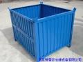 箱式托盤15358113996金屬料箱、鋼制料箱、貨箱