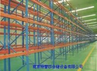重量型货架15358113996横梁式货架 托盘式货架