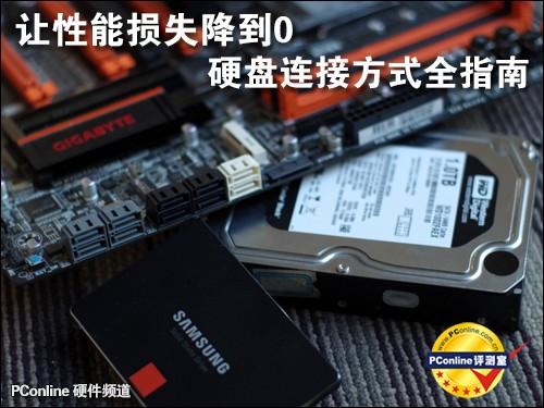 0的硬盘_成都硬盘开盘专业数据恢复0成都硬盘开盘专