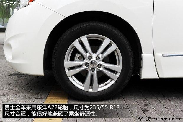 日产日产(进口)贵士2012款 3.5 SL