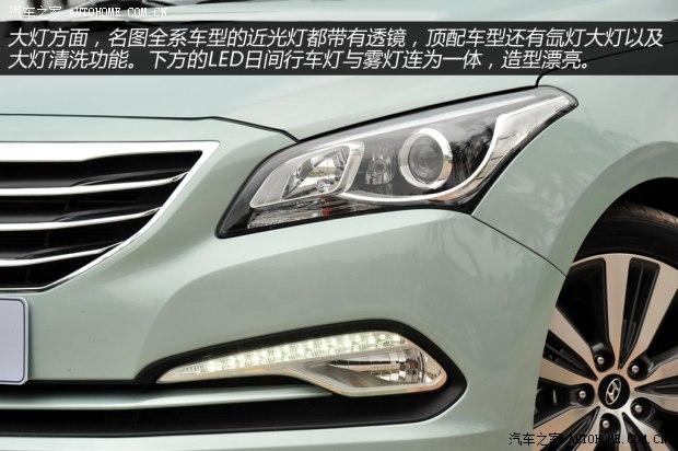 現代北京現代名圖2013款 基本型