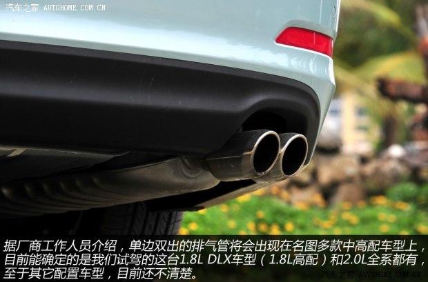 现代北京现代名图2013款 基本型