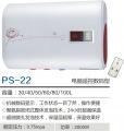 电热水器专业生产厂家