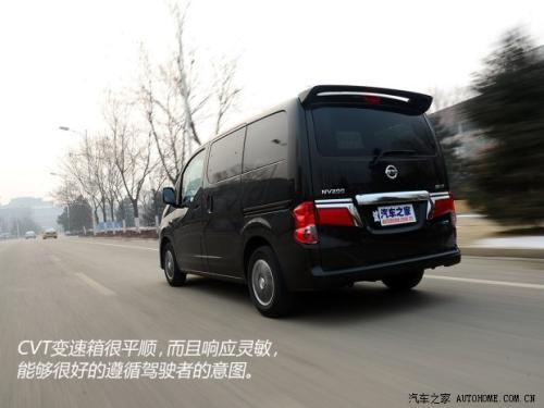 配备cvt变速箱 抢先试驾2014款郑州日产nv200