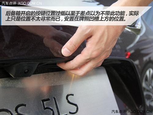 新感官印象 试长安标致雪铁龙新DS 5LS