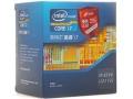 热销!全新Intel 酷睿 AMD等系列CPU(火热招商)