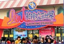 南京到广州欢乐长隆、开平碉楼花海、浪漫海陵岛5天游