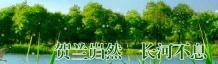 南京到宁夏双飞四日亲子游