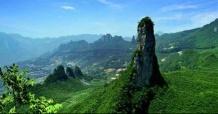 南京到 武当山、重庆武隆、金佛山赏杜鹃花 、恩施双卧10日游