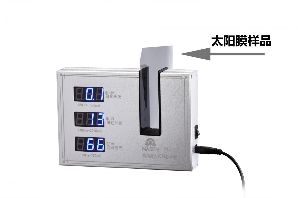 深圳市纳森科技有限公司
