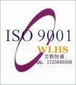 推行ISO9001认证对企业的实效益处