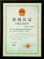 北京机械冲击可靠性环境测试服务